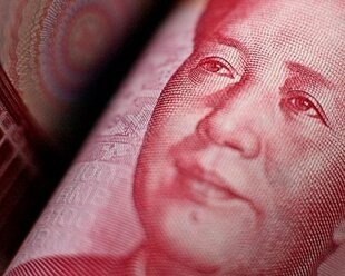 ЦБ Китая девальвирует юань седьмой день подряд