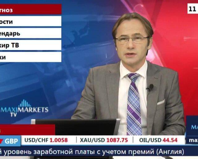 Новости для работающих пенсионеров в 2013 году