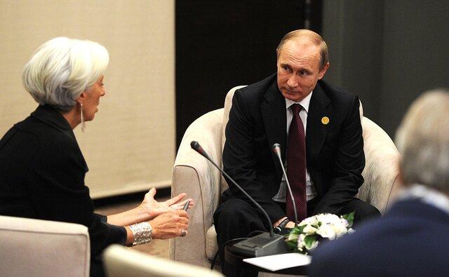Российская Федерация поддерживает рвение ряда стран реформировать МВФ...