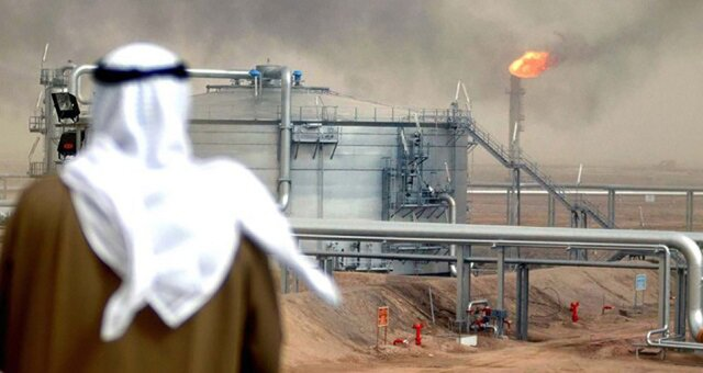 Image result for саудовская аравия кризис