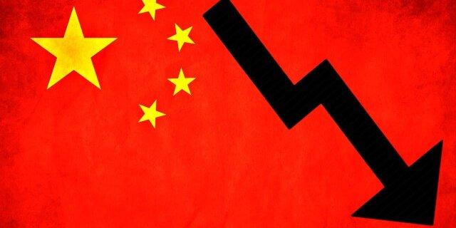 Китай запустит новый мировой экономический кризис