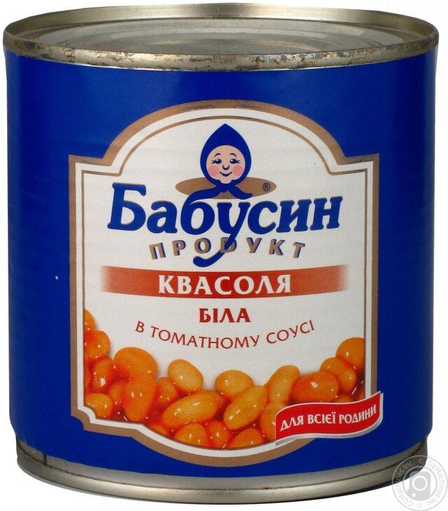 Украинский экспорт сократился за год на 30,8%
