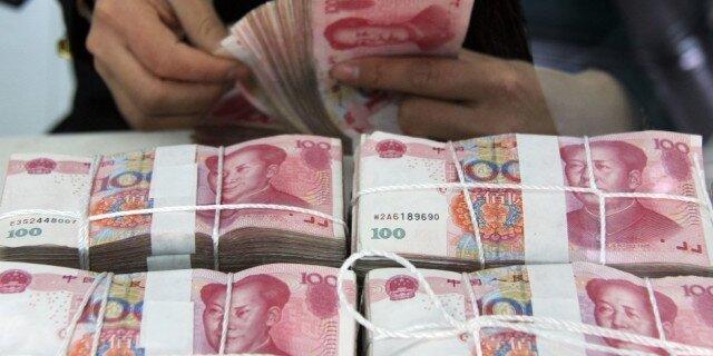 Юань может быть включен в корзину резервных валют ЦБ РФ