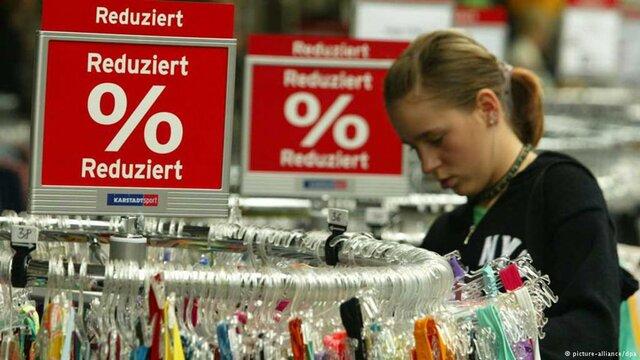 Розничные продажи в Германии неожиданно снизились