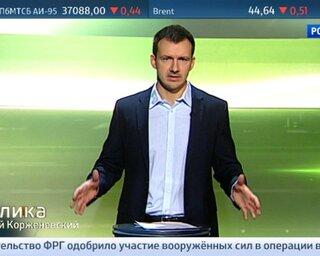 футбол от профессионала сегодня на бесплатно прогноз