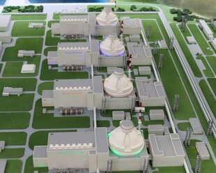 """Эксперт: почему невыгодно строить АЭС """"Аккую"""""""