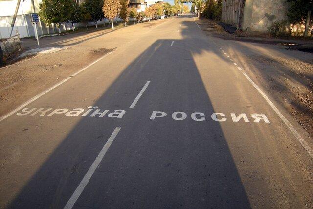 Российская Федерация приостанавливает действие зоны свободной торговли с государством Украина