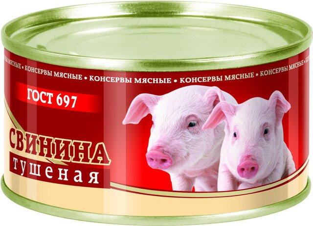 http://b1.vestifinance.ru/c/200106.640xp.jpg height=316