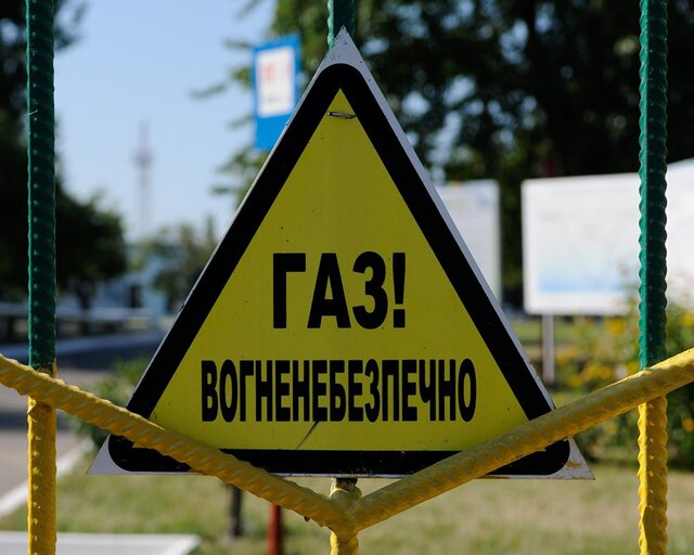 Путин подписал указ очастичном обновлении действия контракта оЗСТ с Украинским государством