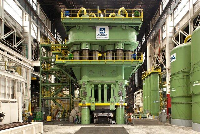 Alcoa закончила 2015 год с убытком в 120 млн долл.