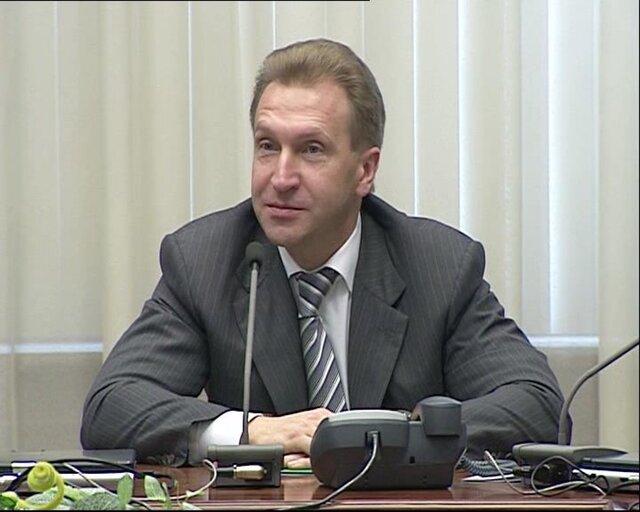 Шувалов рассказал о промахах российского правительства