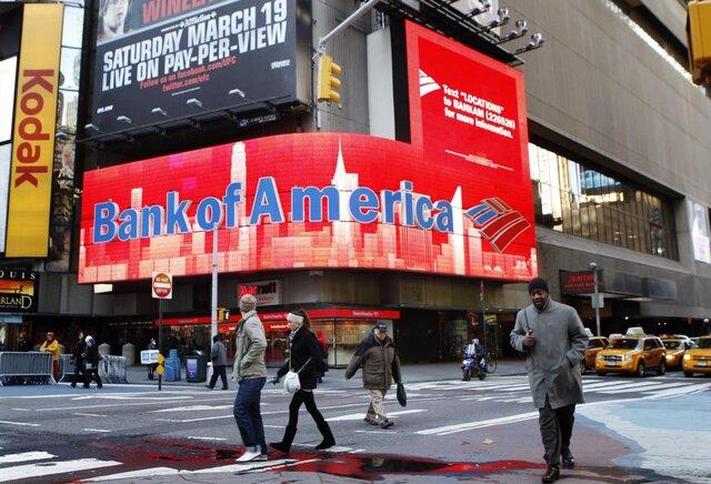 Прибыль Bank of America увеличилась на 9,4%