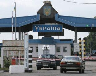 Киев оценил первые убытки от эмбарго РФ в $600 млн