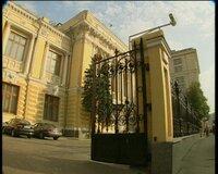 Курсы валют в банках ульяновска