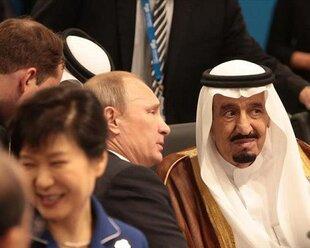Король Салман едет в Москву. Что будет обсуждаться?