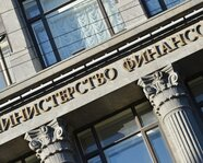 Минфин: искусственного ослабления рубля не будет