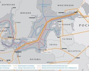 """Shell: """"Северный поток-2"""" построят в срок"""