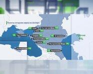 Россия: пункты отгрузки зерна на экспорт