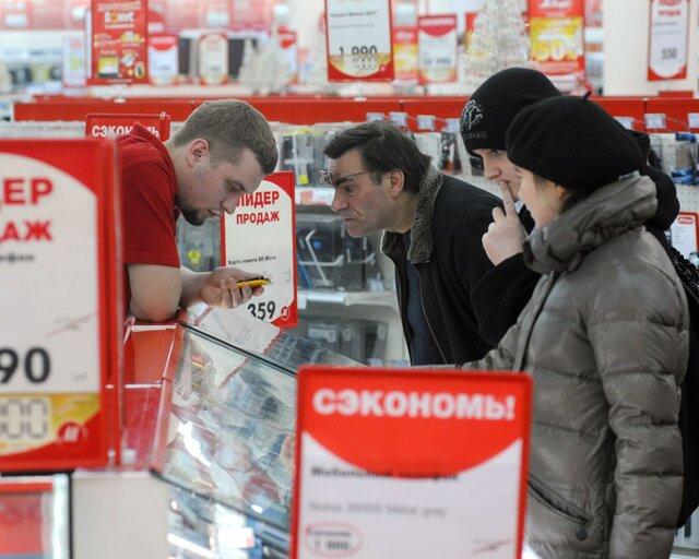 Картинки по запросу экономика и население россии картинки