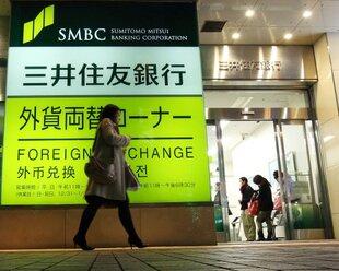 Японцы массово берут почти бесплатные кредиты