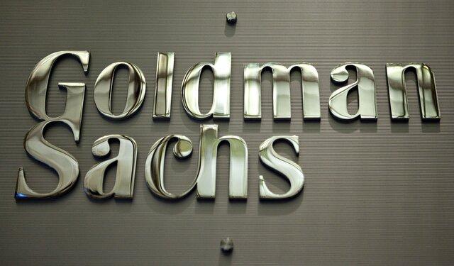 Global Finance: лучшие инвестиционные банки мира