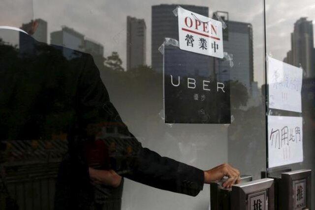 Uber отчитался о потере $1 млрд в год из-за конкуренции в Китае