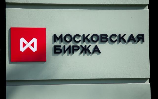 Фото: vestifinance.ru
