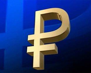 Объем платежей в рублях внутри ЕАЭС достиг 70%