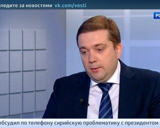росконгресс официальный сайт руководство - фото 2