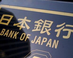 Ошибка ЦБ Японии обвалила межбанковское кредитование
