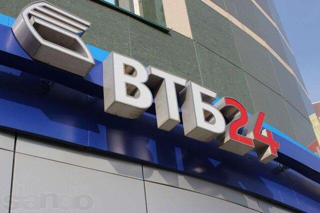 Лучшие банки работодатели москвы