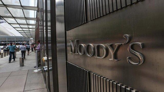 Moody's ухудшило прогноз по рейтингам Китая