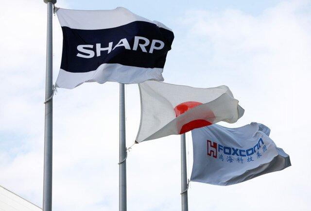 Тайваньский Foxconn завершил поглощение японской Sharp