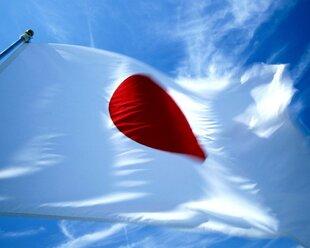 Облигации Японии: вкладывать больше некуда
