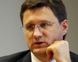 Новак: Иран тормозит совместные с Россией проекты