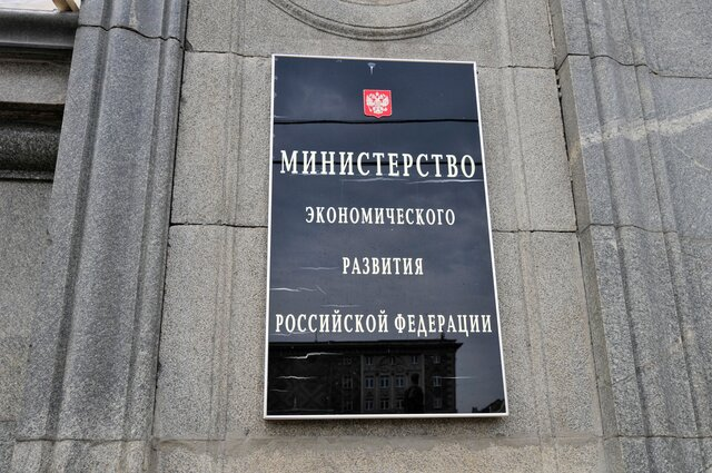 Руководство начало искать организаторов продажи «Башнефти» иВТБ