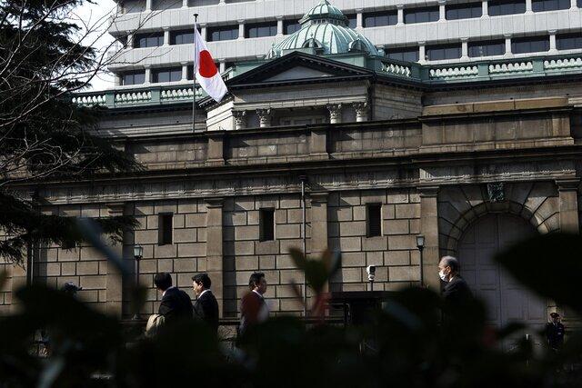 Банк Японии оставил процентную ставку взоне негативных значений