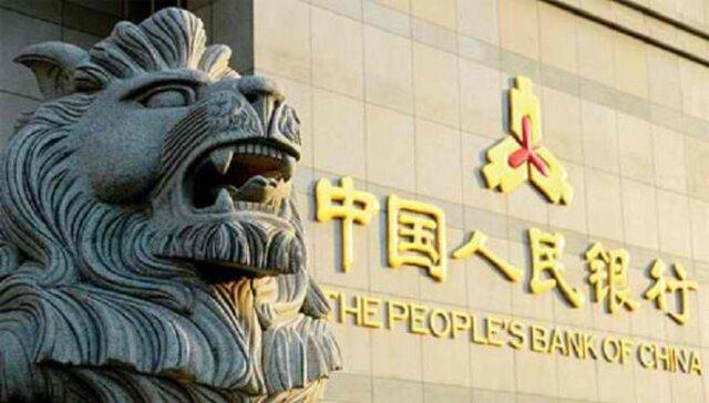 ЦБ КНР просил помощи у ФРС во время падения рынка