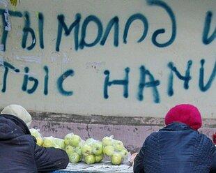 Улюкаев: лучше повысить пенсионный возраст в 2016 г.