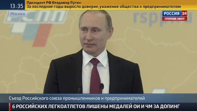 Путин обсудит с промышленниками инвестклимат и административные барьеры