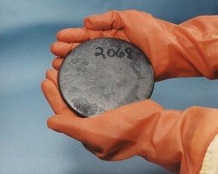 РФ пересмотрит условия обогащения урана для Украины