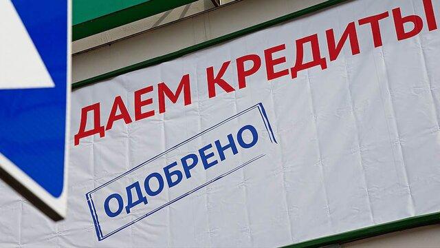 В Свердловской области объем просрочки по кредитным картам составляет 15,3%