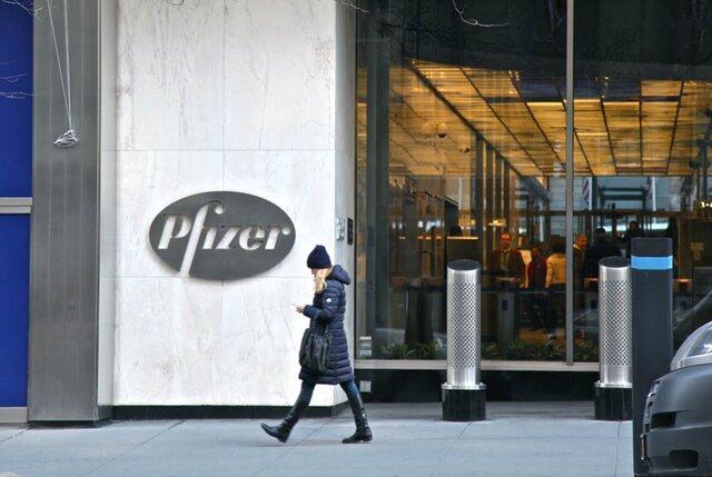 Pfizer может отказаться от покупки Allegran из-за мер США против «налоговой эмиграции»