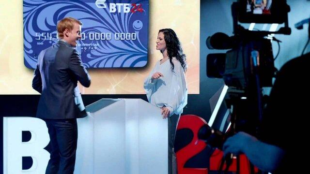 ВТБ24 снизил ставки по депозитам в рублях на 0,6 п.п.