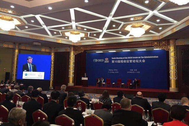 РФ12мая присоединится ксоглашению обавтоматическом обмене финансовой информацией