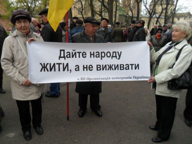 Картинки по запросу пенсионеры на украине