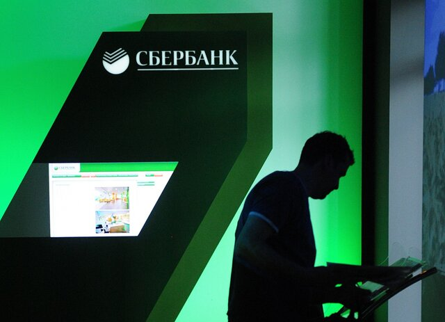 Сбербанк получил рекордную квартальную прибыль