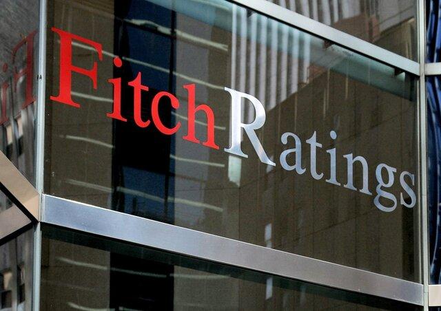 Fitch улучшило прогноз снижения ВВП РФ в этом году