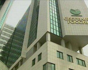 Златкис: 45,6% акционеров Сбербанка - иностранцы