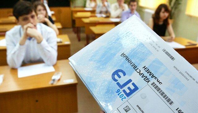 Карельские депутаты предложили отменить ЕГЭ в школах